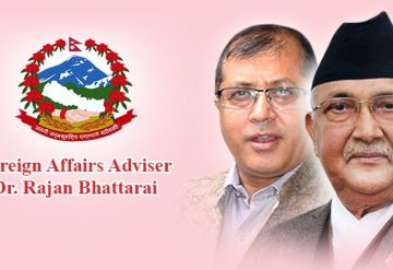 Dr. Rajan Bhattarai Appointed as Foreign Affairs Adviser to the Prime Minister